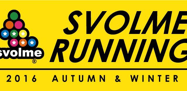SVOLME RUNNING