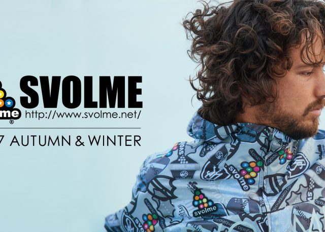 2017A/W 『SVOLME LOOKBOOK』郵送受付開始
