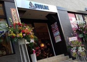 SVOLME盛岡店閉店のお知らせ