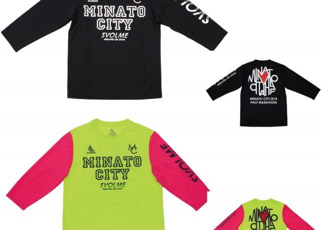 SVOLME原宿店・銀座店でMINATOシティハーフマラソン 記念Tシャツ先行発売!