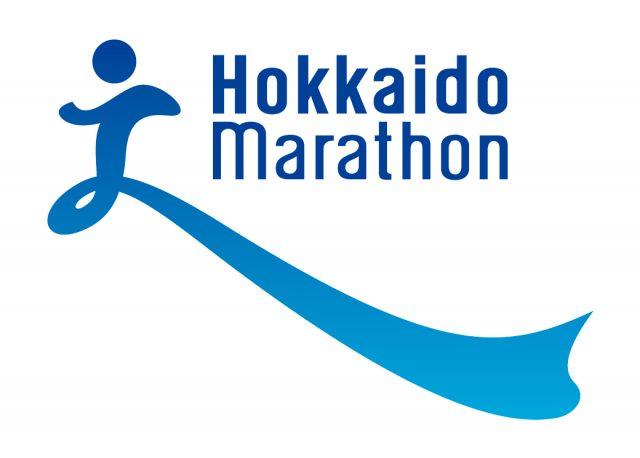 北海道マラソン2019ゴールドスポンサーに就任