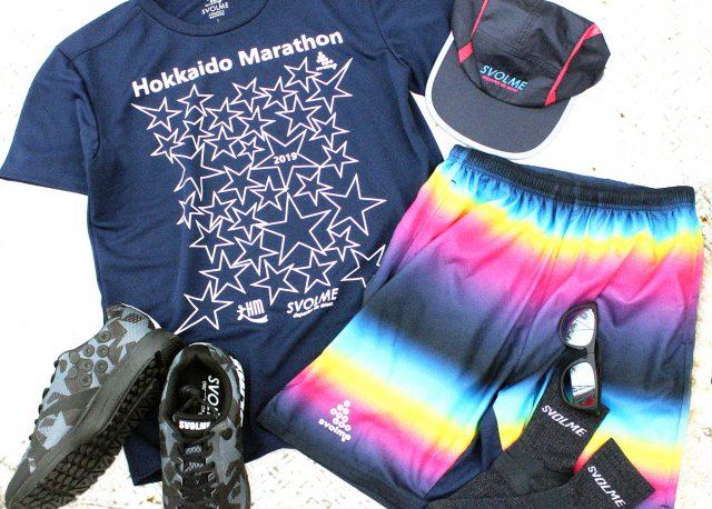 北海道マラソン2019参加賞 Tシャツデザイン発表
